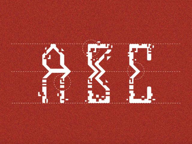 Hijack Typeface