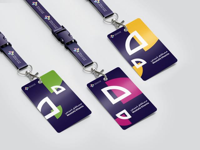 IDEAS Forum