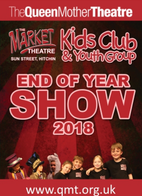 DVD End of Year Show 2018
