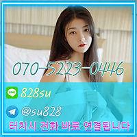 전국 24시 출장마사지 운영 | 꼴리출장마사지 | 대한민국