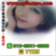 서울출장안마 프로필, 업소언니, 업소아가씨