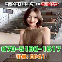 girl (2798).jpg서산안마, 서산마사지,서산출장
