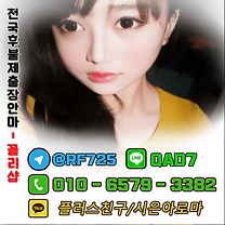 trip-massage-manager (5).png