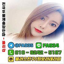 김해출장 가격, 김해출장안마
