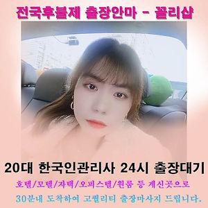 김해 진영마사지, 김해 번화가