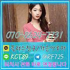 한국1위 출장안마 업체 | 꼴리출장안마 | 대한민국