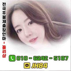 홍성출장안마 업소소개