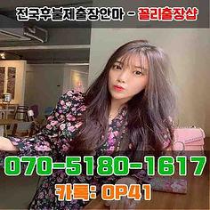광양출장마사지 업소소개