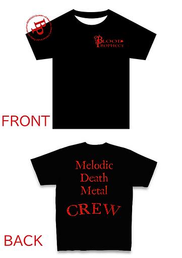 T-Shirt 1-復元.png