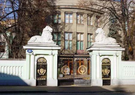 Открытие 96-ого Нового творческого сезона ЦДУ РАН
