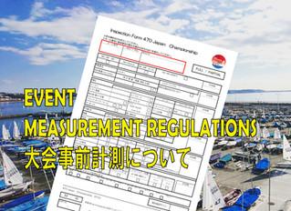 EVENT MEASUREMENT REGULATIONS   大会計測について