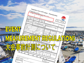 EVENT MEASUREMENT REGULATIONS   大会計測について