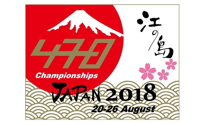 全日本470選手権大会サイト