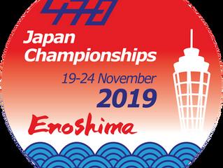 2019年全日本470選手権 大会ロゴ決定