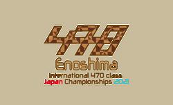 2021alljpn470_logo_f横