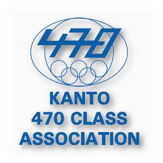 2019年 関東470協会レーススケジュール!決定