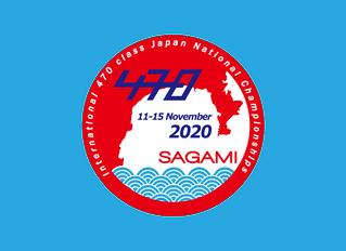 2020年全日本470選手権 大会ロゴ決定