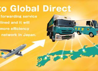 The Logistics Guide
