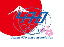 日本470協会