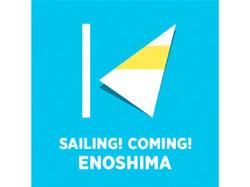 SAILING! COMING!