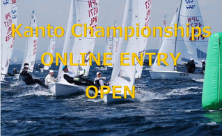 Kanto Championships  ONLINE ENTRY OPEN