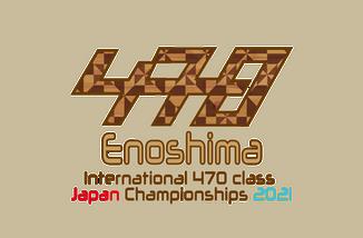 2021年全日本470選手権 大会ロゴ決定