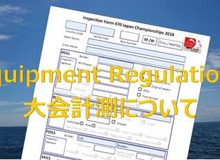 Equipment Regulations   大会計測について