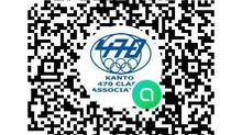 関東470協会LINEオープンチャット