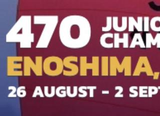 2017年470 ジュニアワールド選手権大会出場枠について