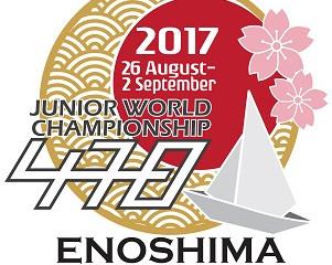 2017年470 ジュニアワールド選手権大会 2016年全日本470選手権出場枠詳細について