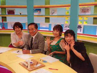 tvk(テレビ神奈川)のカナフルTVにて大会告知のお知らせ