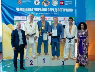 Чемпионат Украины по Дзю-До среди ветеранов