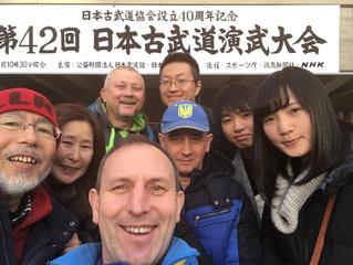 Япония, очередная поездка, за знаниями!