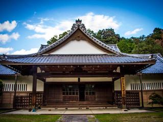 Международный семинар Ягю Синган Рю тайдзюцу в Японии.