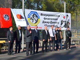 Открытый чемпионат Днепропетровской области