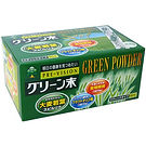 greenmatu_b.jpg