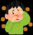 kafun_kayui.png