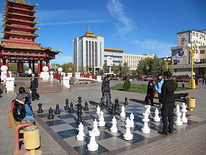 schaak atlasobscura.jpg