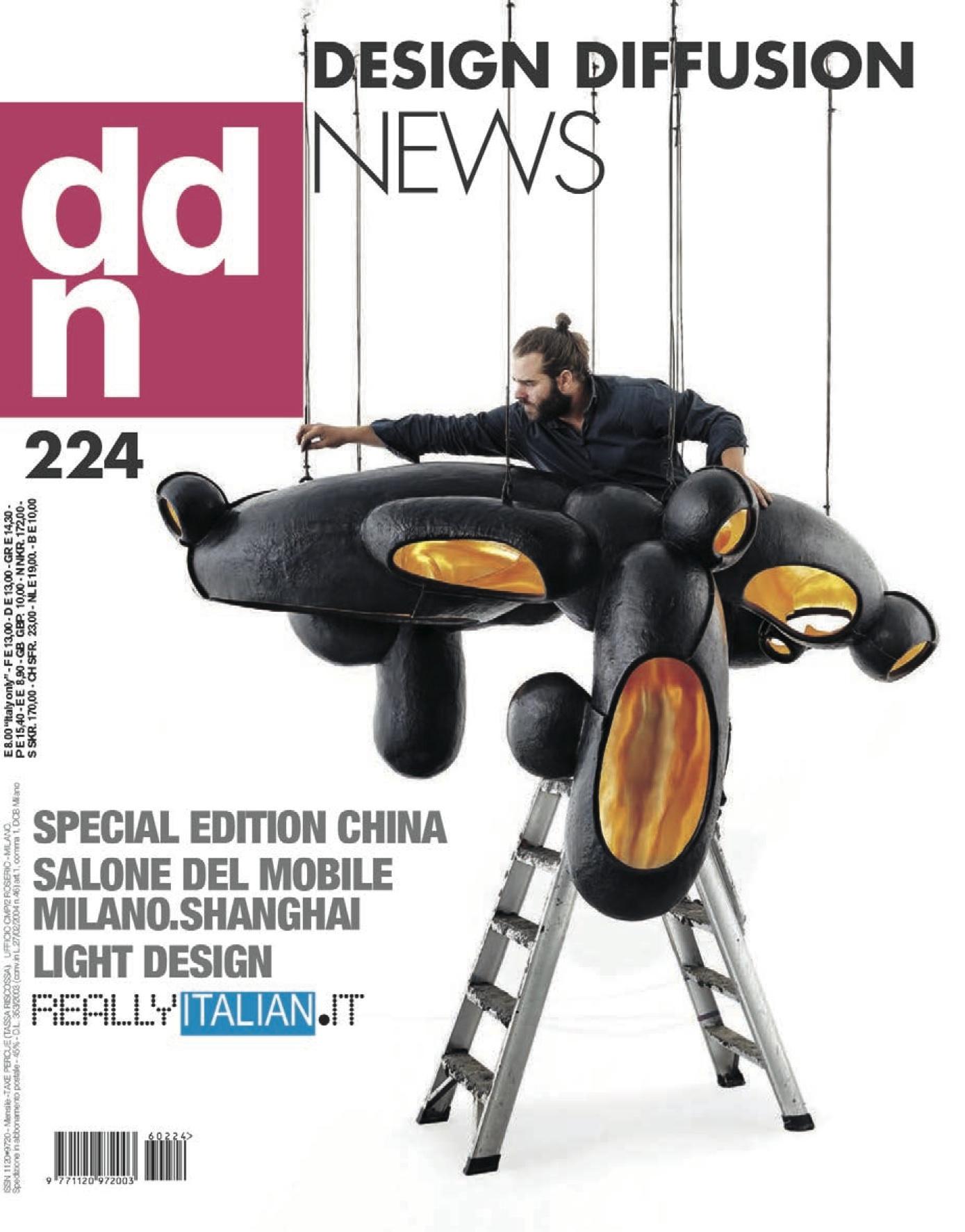 DDn224 - MGAlab