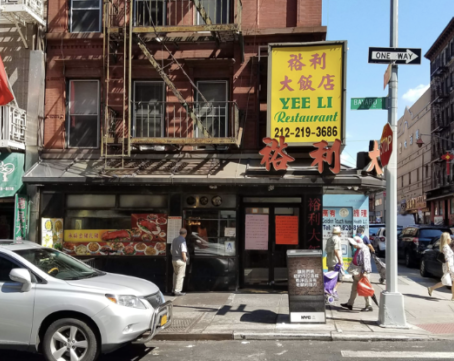 Decades-Old Chinatown Stalwarts, Including Yee Li, Close for Good