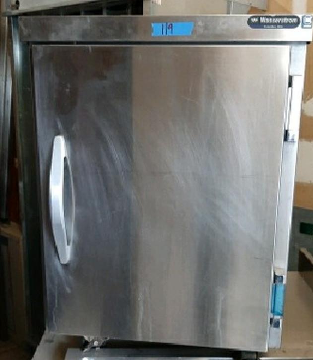 Wasserstrom Under Counter Refrigerator