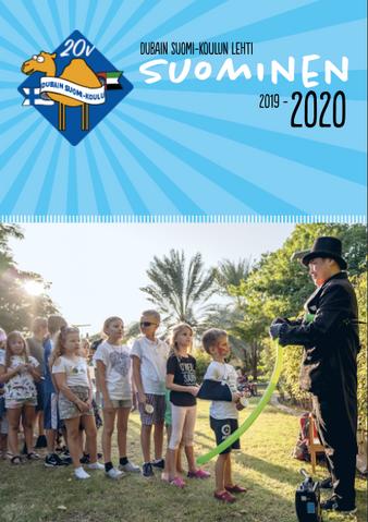 Suominen 2020 kansikuva