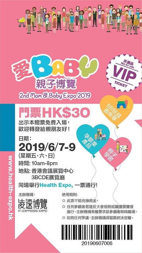 BB Expo 201906.jpg