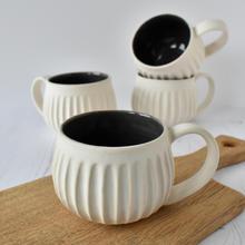 White Fluted Mug.jpeg