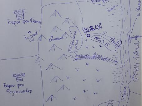 Карта Эшбахта и прилегающих территорий