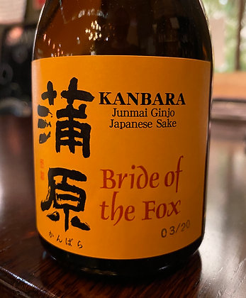 Bride of the Fox (300mL)