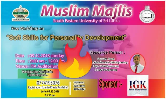 Muslim Majlis' Field works-2018