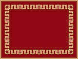 Inca rectangulaire 4.jpg