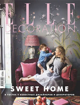 ELLE-DECORATION-RUSSIE-NOV-2019-COUVERTU