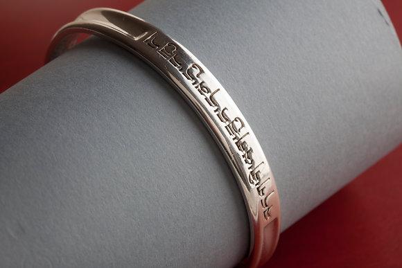 Bracelete Sânscrito